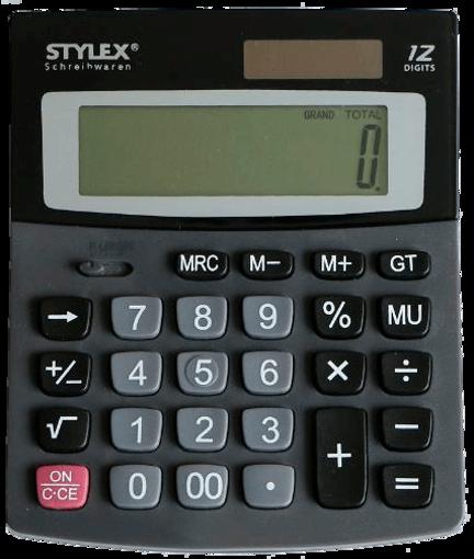מחשבון שולחני גדול 807 ZIRO