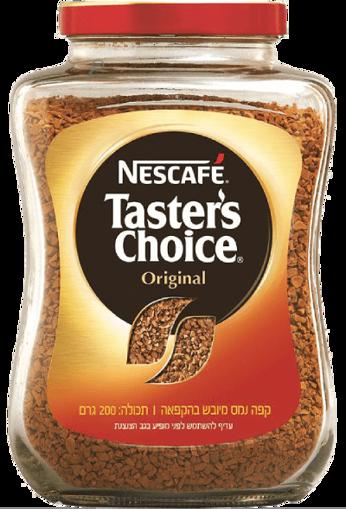 נס קפה מגורען טסטר צ'ויס 200 גרם