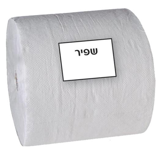 גליל נייר תעשיה גדול שפיר