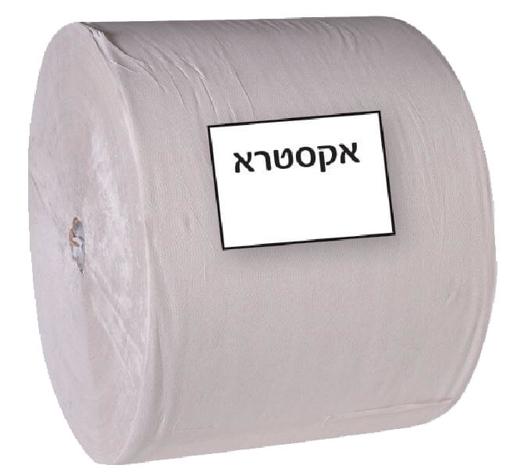 גליל נייר טישו טבעי תעשייתי גדול אקסטרא