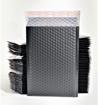 מעטפות אלומיניום שחורות מטיריאלס